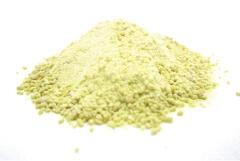 お茶の製品形態 粉末の商品