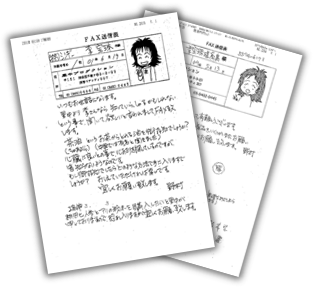 里中満智子先生から頂いたお手紙