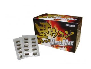 黒ウコン MEGA-MAX