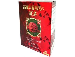 高麗人参果実の紅茶