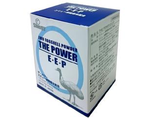 THE POWER E・E・P